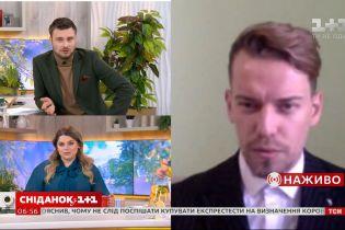 Артем Дехтяренко розповів інформацію по інфікованим станом на 27 березня