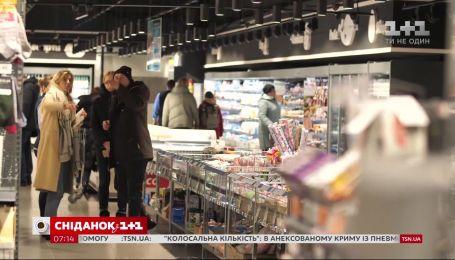 Новый бюджет, переход на фриланс и контроль цен на продукты – экономические новости
