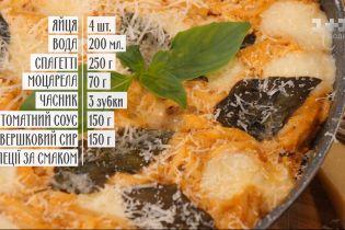 Пирог из спагетти – Правила завтрака