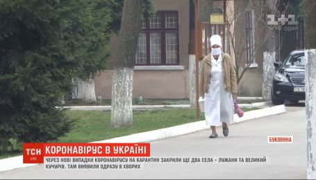 На Буковине еще два села закрыли на карантин из-за зараженных коронавирусом