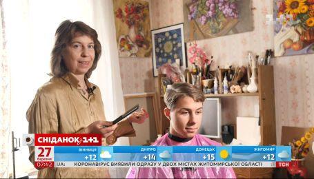 Без салонів і перукарень: як залишатися доглянутим під час карантину