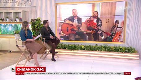 """Группа """"БЕZ ОБМЕЖЕНЬ""""  приготовила музыкальный сюрприз – прямое включение"""