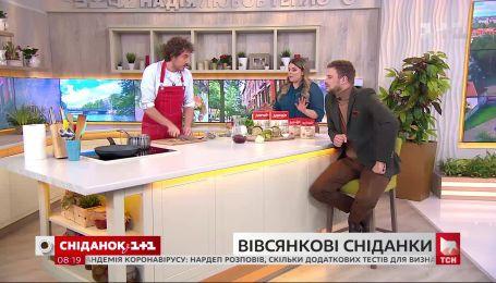 Овсянка с карамелизированной грушей от Евгения Клопотенко – Овсянковые завтраки
