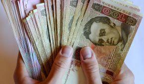 Локдаун в Україні спричинив падіння середньої зарплати: які сфери постраждали найбільше