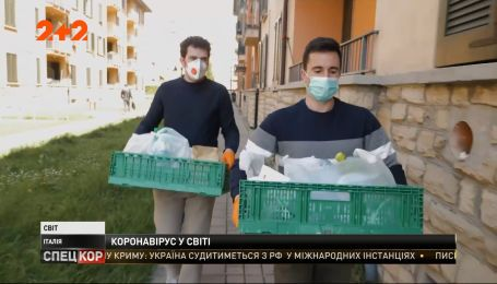 Велика двадцятка у режимі відеоконференції обговорює, як боротись із пандемією