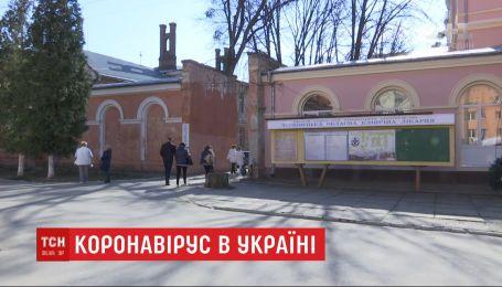 В Україні вже четверо людей здолали коронавірус