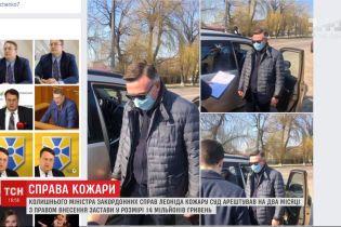Суд арестовал экс-министра иностранных дел Леонида Кожару на два месяца
