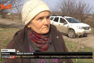 Как проходит карантинный режим в Луганской области в районе передовой