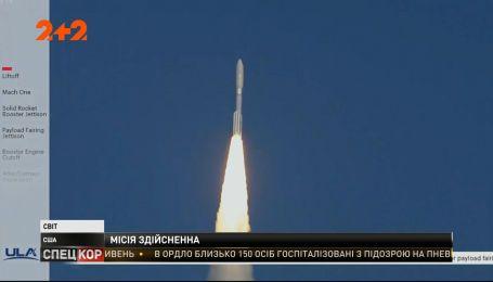 Космические силы США запустили на орбиту спутника-шпиона стоимостью более 1 миллиарда долларов