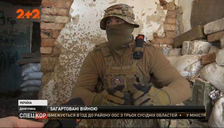 Обстреляны войной:о бойцах бригады быстрого реагирования