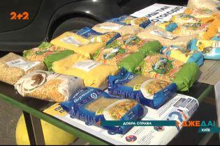 Робити добро у складні часи: як українці допомагають з продуктами тим, хто цього потребує