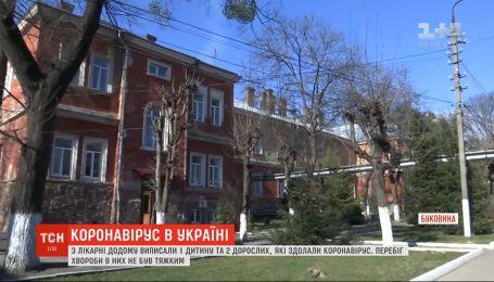 Обнадійливі дані: четверо українців змогли перебороти коронавірус