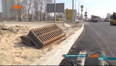 Карантин не перешкода: дороги в Києві ремонтують ударними темпами