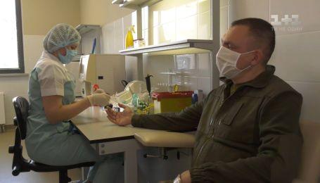 Переливания крови не будет — Секретные материалы