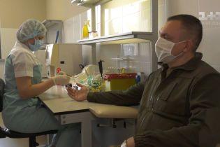 Переливання крові не буде – Секретні матеріали