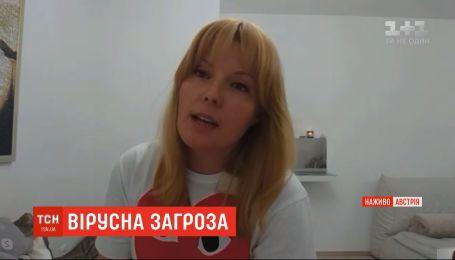 Украинка из Вены рассказала, как заразилась коронавирусом и как лечится