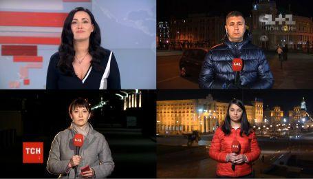 ТСН перевірила, чи відмовилися українці від звички прогулюватися у вечір п'ятниці