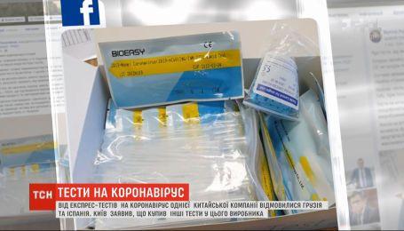 Тесты на коронавирус: когда Украина начнет производить собственные экспресс-тесты