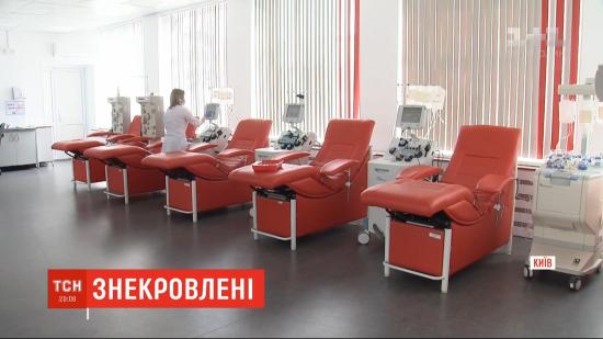 У столиці через карантин виник дефіцит донорів: як медики заохочують українців здавати кров