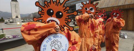 У Південній Кореї зафіксували ще 101 випадок нового коронавірусу
