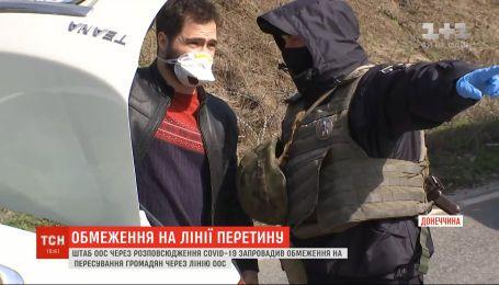 Штаб ООС ввел ограничения на передвижение граждан на Донбассе из-за коронавируса