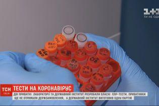 Дві приватні лабораторії та державний інститут розробили власні ПЛР-тести на коронавірус