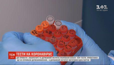 Две частные лаборатории и государственный институт разработали собственные ПЦР-тесты на коронавирус