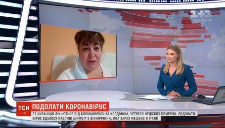 Первая украинка в Италии выздоровела от коронавируса: как удалось побороть болезнь