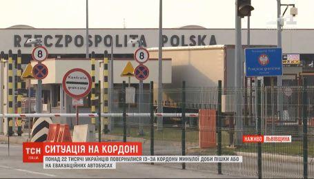 """Украинцы возвращаются домой: какая сейчас ситуация на пункте пропуска """"Краковец"""""""