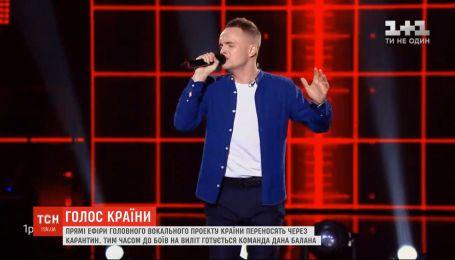 """Як учасник """"Голосу країни-10"""" готується до вокального змагання в умовах карантину"""