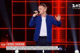 """Как участник """"Голоса страны-10"""" готовится к вокальному соревнованию в условиях карантина"""