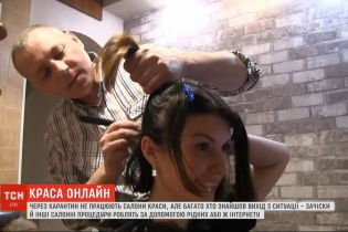 Из-за карантина в Украине не работают салоны красоты: как украинцы приспосабливаются к ситуации