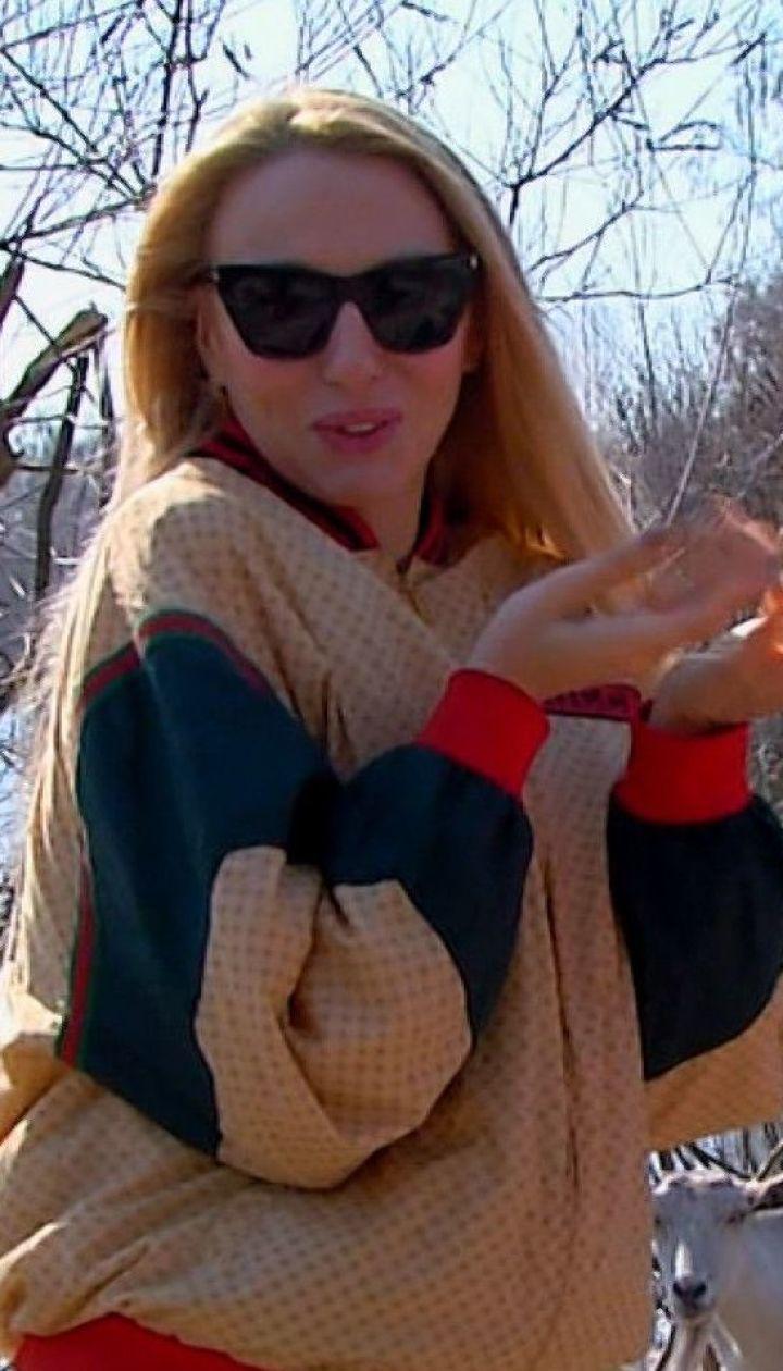 Оля Полякова провела экскурсию по своему имению и дала эксклюзивное интервью