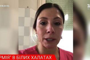"""""""Каждая смена – война"""". Итальянская медсестра рассказала об ужасах коронавируса в стране"""