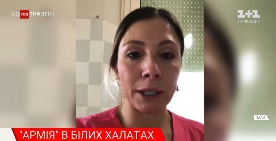 """""""Кожна зміна – війна"""". Італійська медсестра розповіла про жахи коронавірусу в країні"""