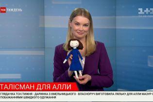 Даринка з Хмельницького передала Аллі Мазур саморобний подарунок