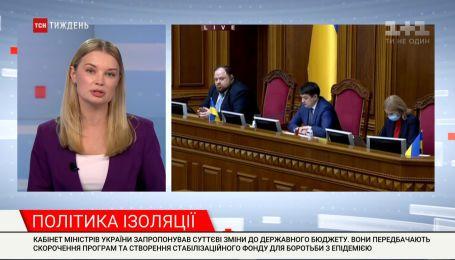 """Политика изоляции: как депутаты """"режут"""" бюджет и почему не могут собраться на заседание онлайн"""