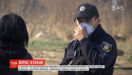 Почти полтысячи человек - такой отметки достигла количество зараженных коронавирусом в Украине