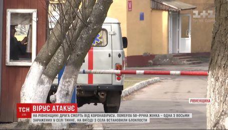 В Ровенская области от коронавируса умерла 58-летняя женщина