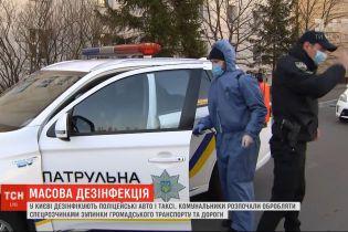 Полицейские и службы такси начали дезинфицировать свои авто