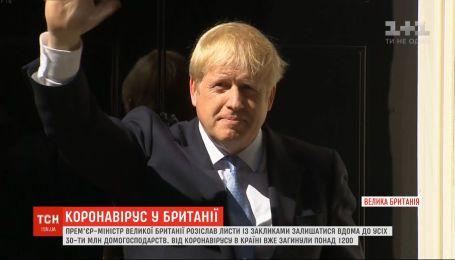 Прем'єр-міністрБританії розсилає листівки з закликами залишатись вдома