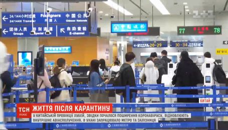 Китайська провінція Хубей відновлює внутрішнє авіасполучення