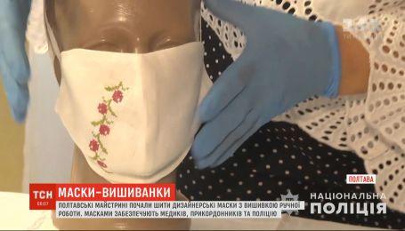 Полтавські майстрині створюють дизайнерські маски з вишивкою