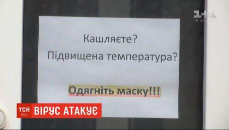 Буковину закрывают на въезд и выезд из-за угрозы распространения вируса