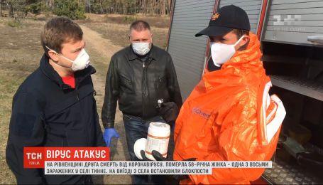 У Рівненьскій області закрили село Тинне через спалах вірусу – 2 летальних випадки