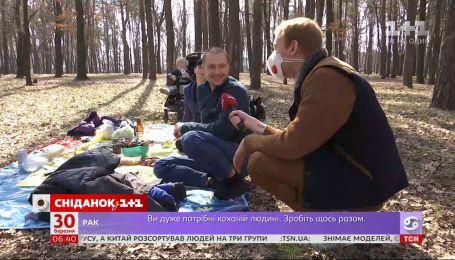 Карантин продолжается: боятся ли киевляне штрафов за посиделки в парке
