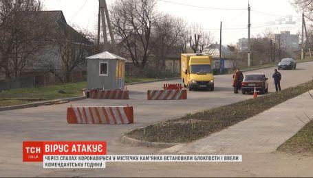 У місті Кам'янка Черкаської області встановили блокпости і ввели комендантську годину