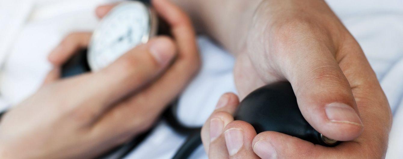 7 народних методів від підвищеного тиску