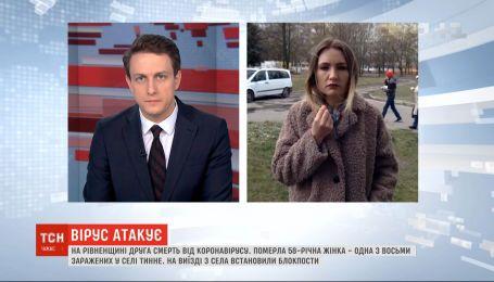 У Рівненській області зафіксовано 2 нових випадки захворювання на коронавірус