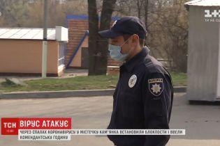 Вспышка коронавируса в Каменке: в городе ввели комендантский час
